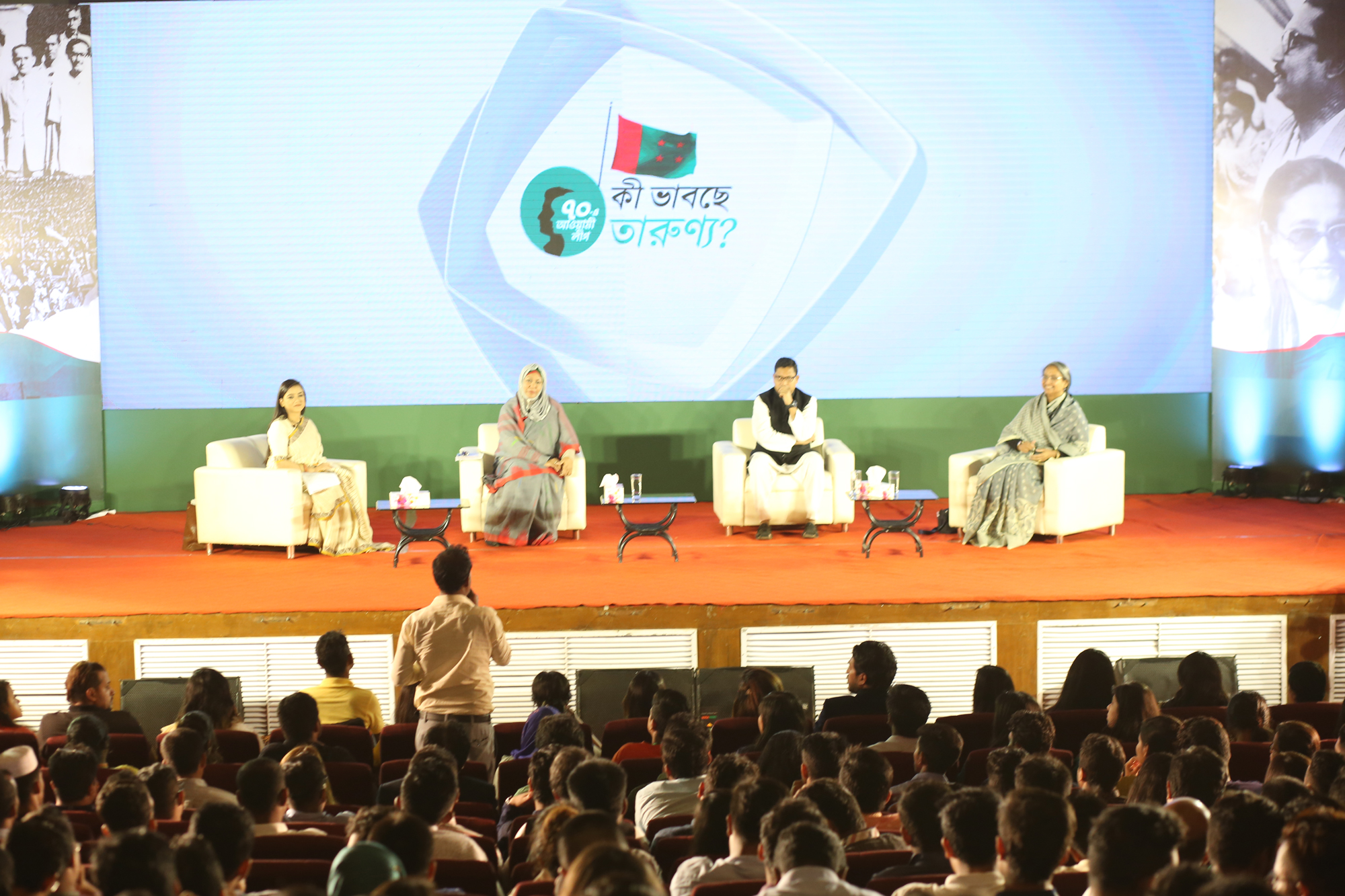 Awami League Turns 70: Thoughts of Youth | CRI