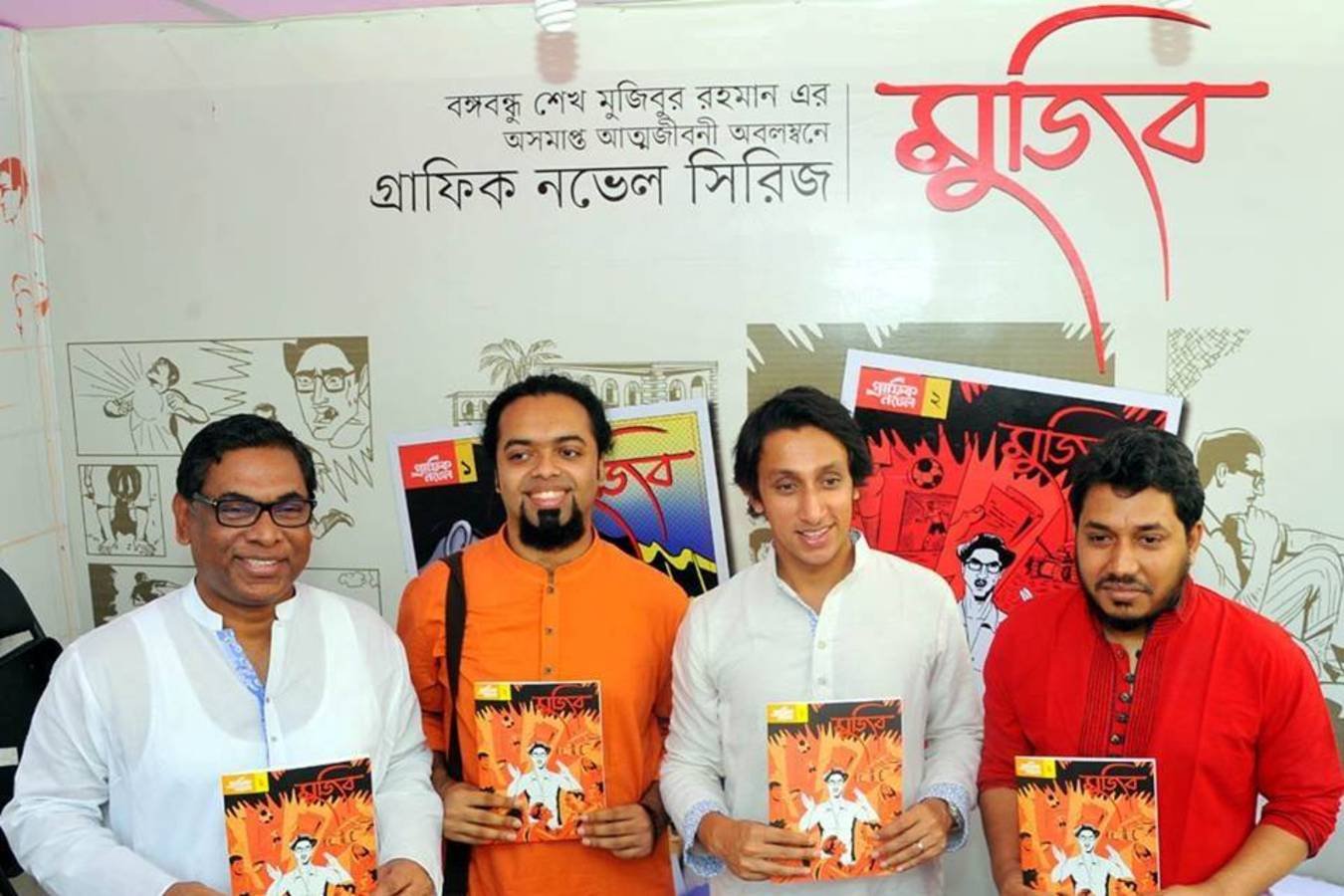 Part-2 of 'Mujib' Graphic Novel Series Unveiled