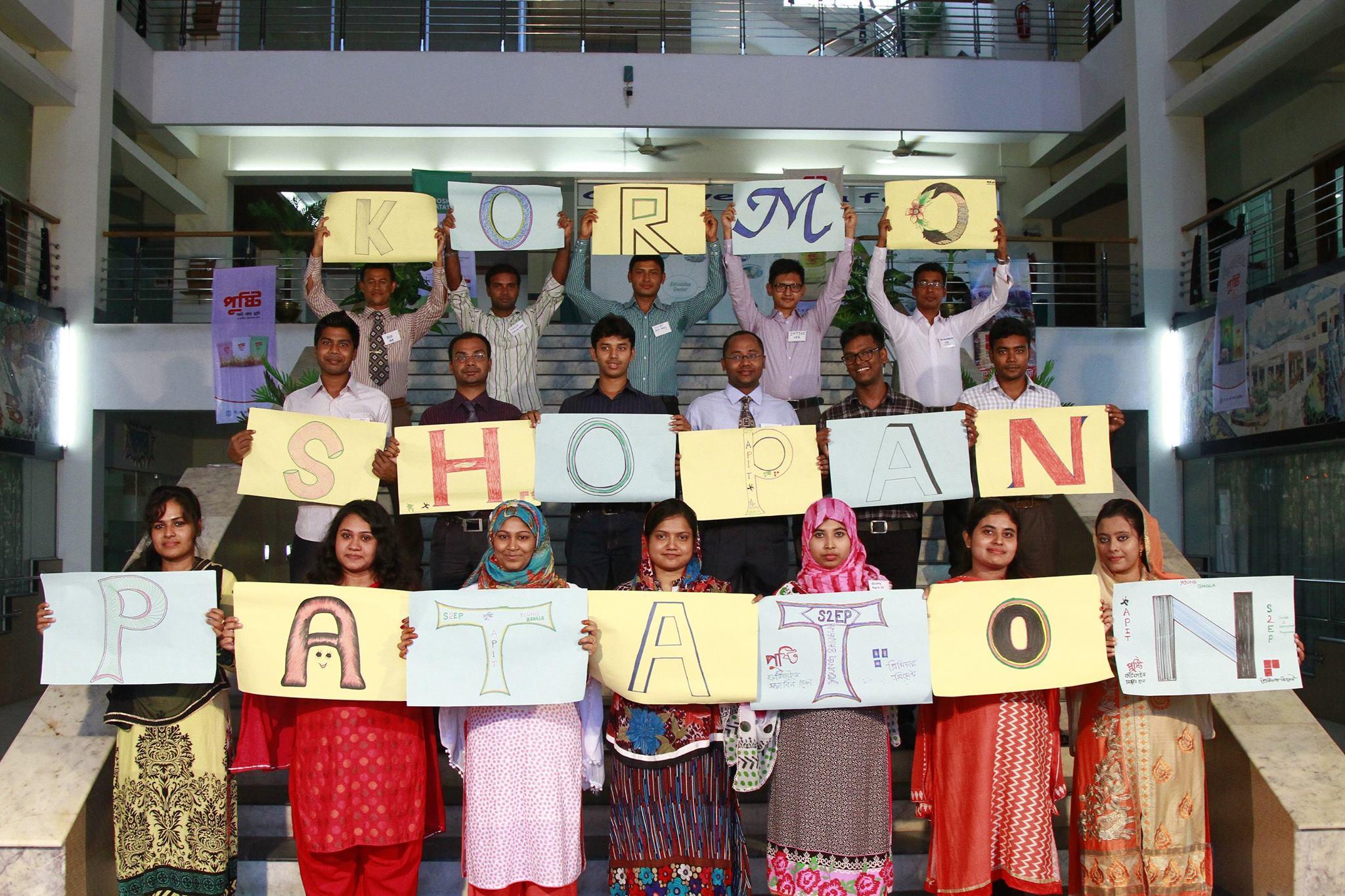 Kormoshopan Pataton Career Camp