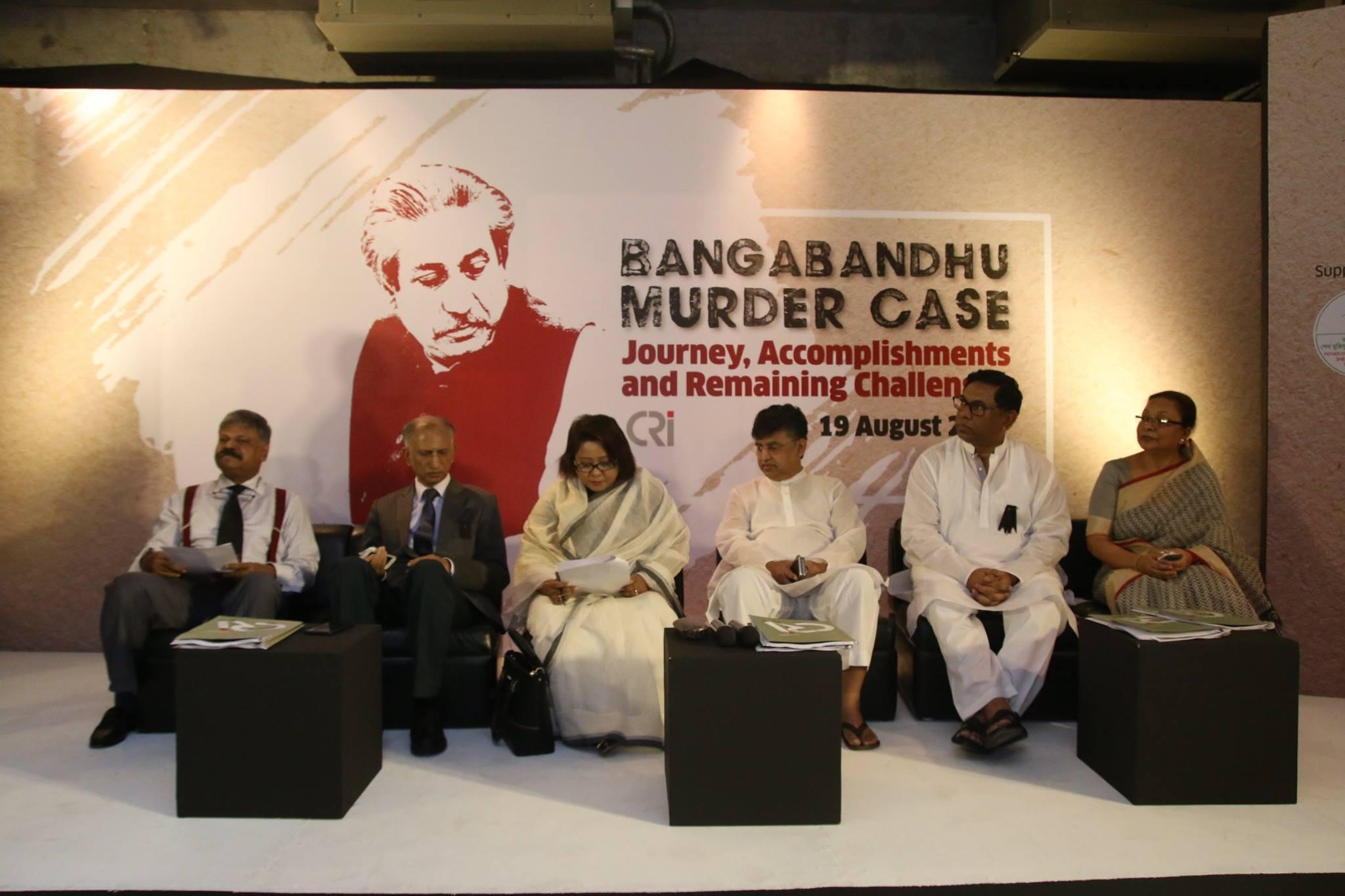 Bangabandhu Murder Case: Journey, Accomplishments, and Remaining Challenges