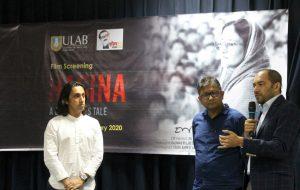 Hasina A Daughter's Tale Screening at University of Liberal Arts