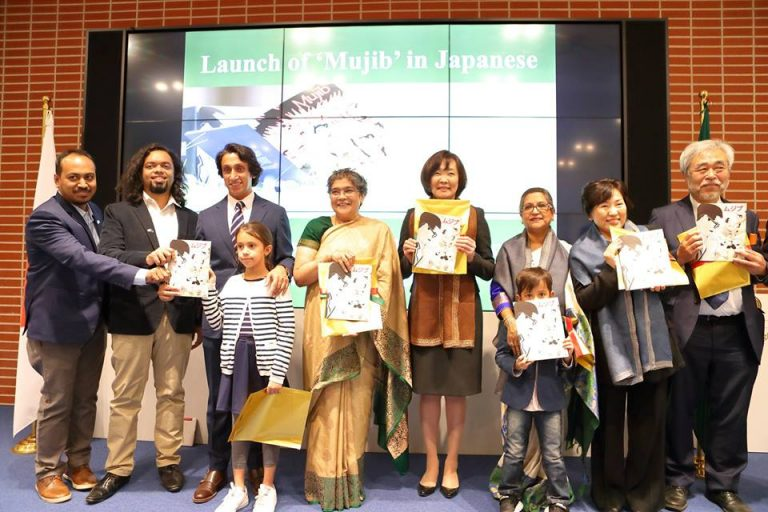 "Graphic novel ""Mujib"" in Japanese launched in Tokyo"
