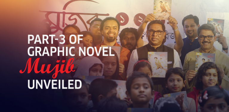 Part-3 of Graphic Novel Series 'Mujib' Unveiled
