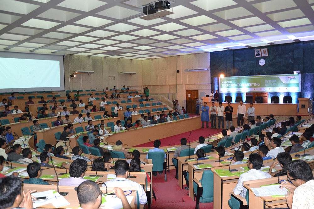 National Coordination Meeting of Young Bangla Youth Summit 2014