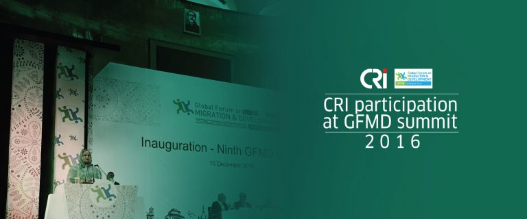 CRI Participation at GFMD Summit 2016