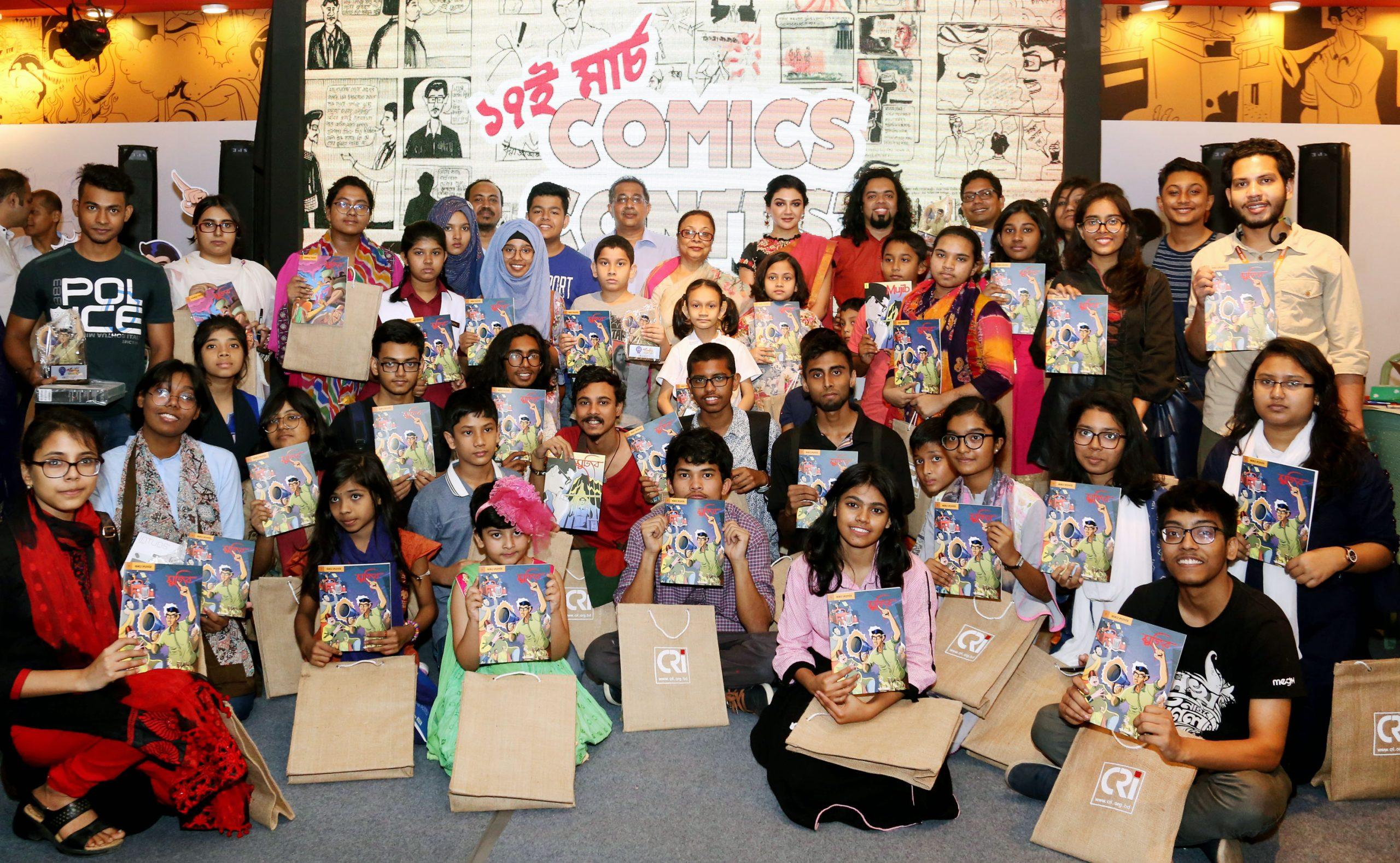 'Mujib-6' Unveiled on Bangabandhu's 99th Centenary and National Children's Day