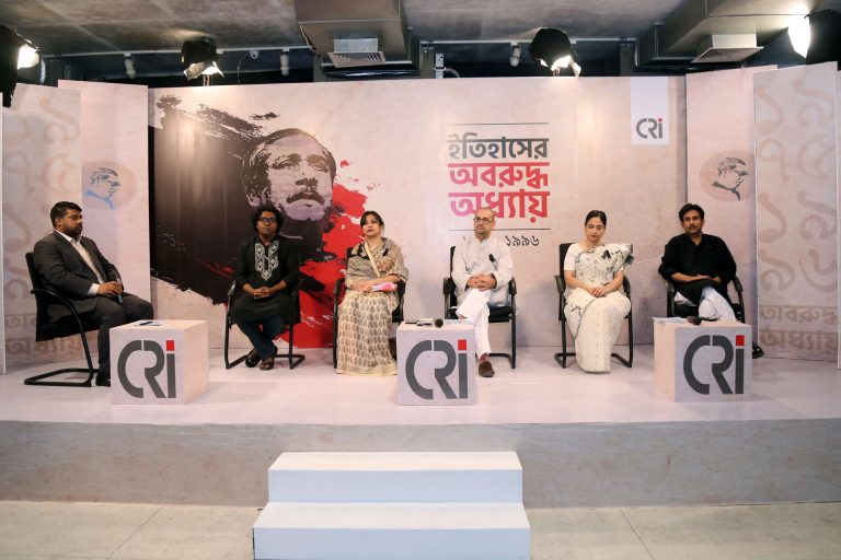 Discussion held on 'Itihasher Oboruddho Odhyay: 1975-1996'