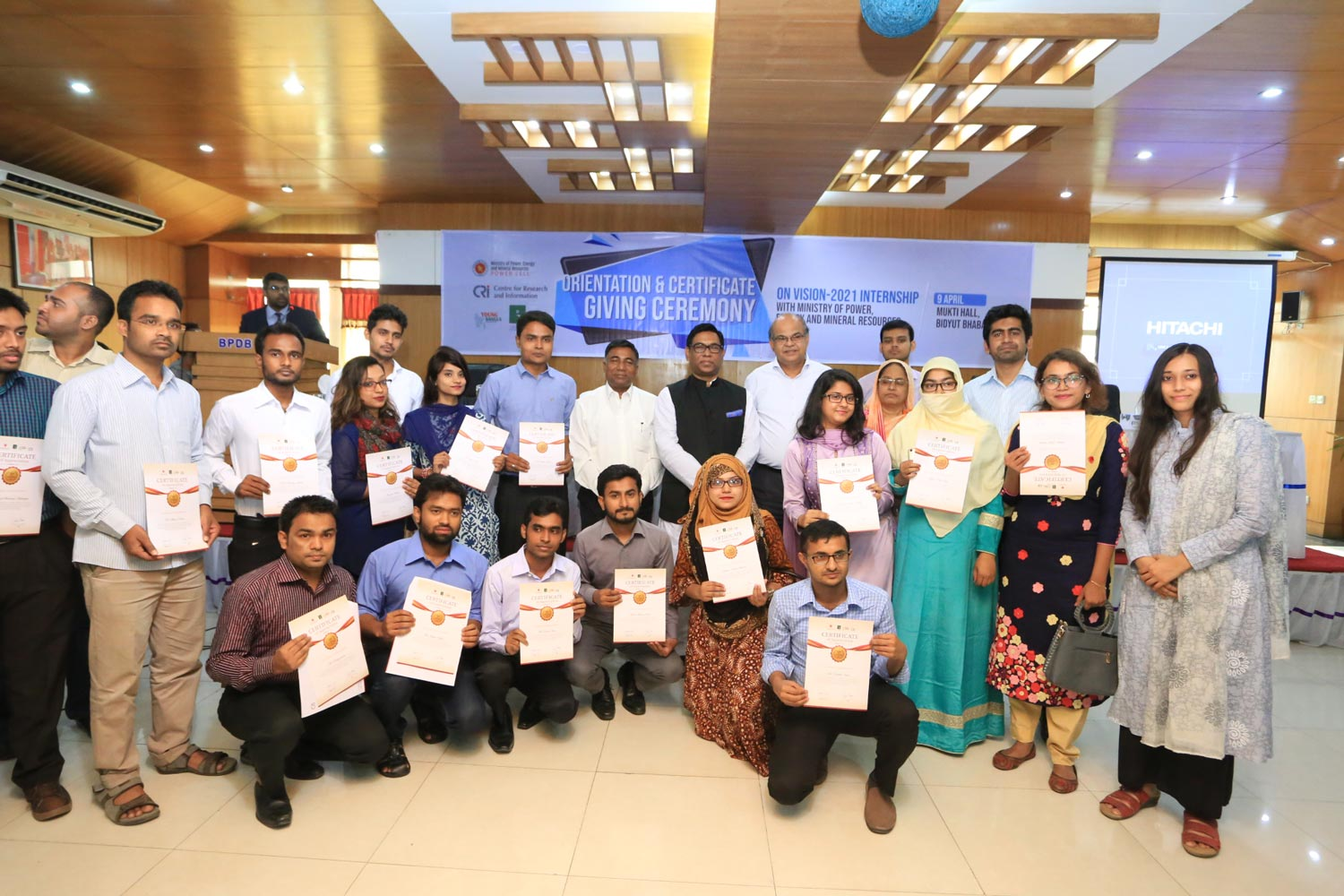 Orientation and Certificate Giving Ceremony of Vision 2021 internship under MoPEMR