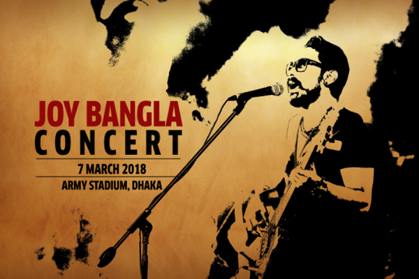 Road to March 7: Joy Bangla Concert 2018