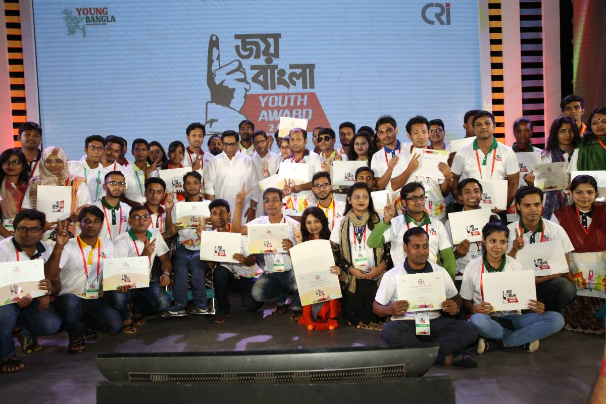Joy Bangla Youth Award: The Inauguration Ceremony