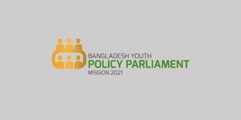 Bangladesh Youth Policy Parliament