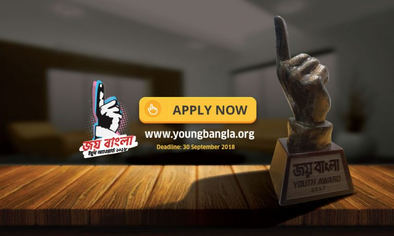 Call for Joy Bangla Youth Award 2018 Application