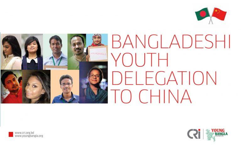 Bangladeshi Youth Delegation to China