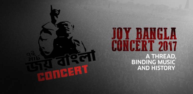 Joy Bangla Concert 2017: A Thread, Binding Music and History