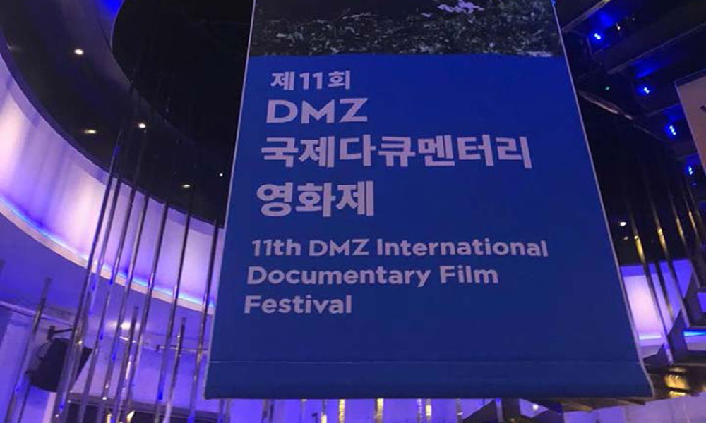 Hasina A Daughter's Tale at DMZ In't Film Festival