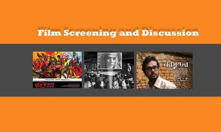 RETROSPECTING 71: Film Screening & Discussion