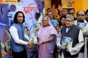"Launching ""Action Day"", Mujib Graphic Novel Part 7"