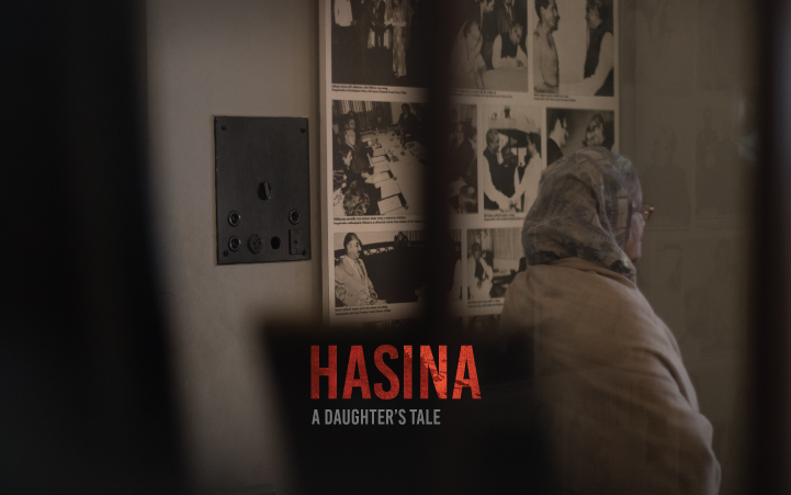 Hasina – A Daughter's Tale