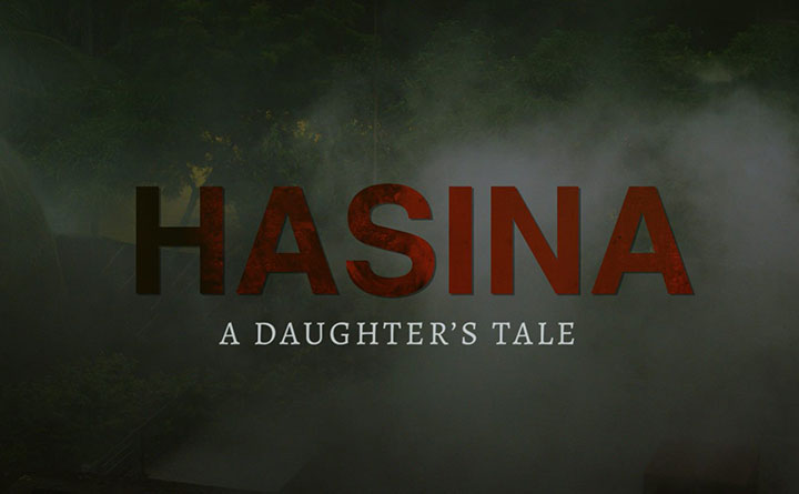 Hasina – A Daughter's Tale Premiere