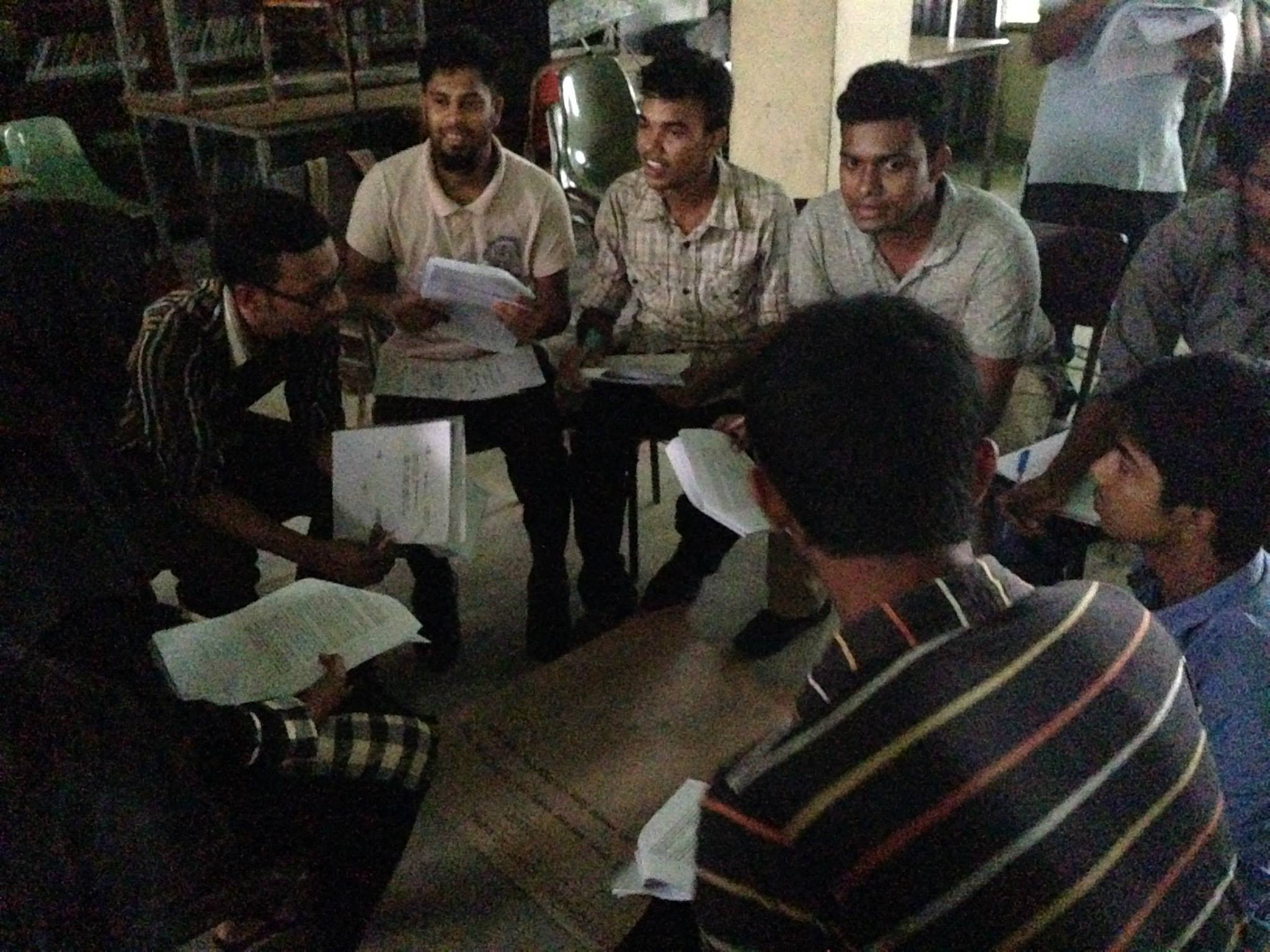 Study Circle on National Education Policy
