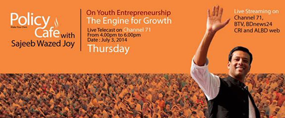 "Focus Group Discussion on ""Youth Entrepreneurship: The Engine for Growth"""