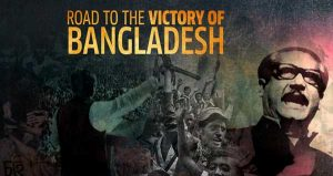 Road to the victory of Bangladesh