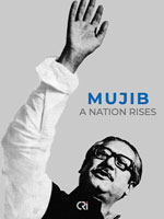 Mujib-a_nation_rises_H