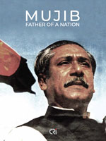 Mujib-father_of_a_nation-H
