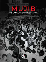 Mujib-the_language_of_registance-H