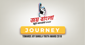 Countdown to Joy Bangla Youth Awards 2018