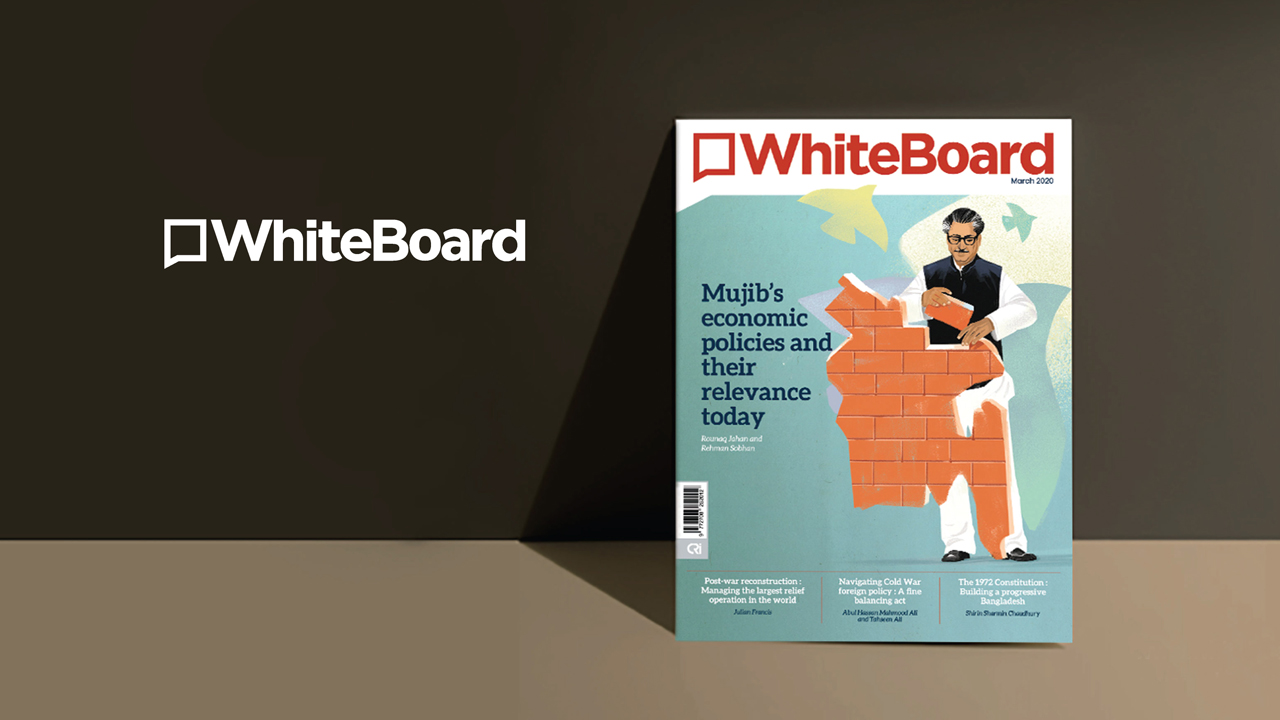 CRI launches the policy magazine WhiteBoard