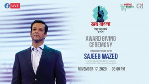 30 youth-led organizations win Joy Bangla Youth Award 2020