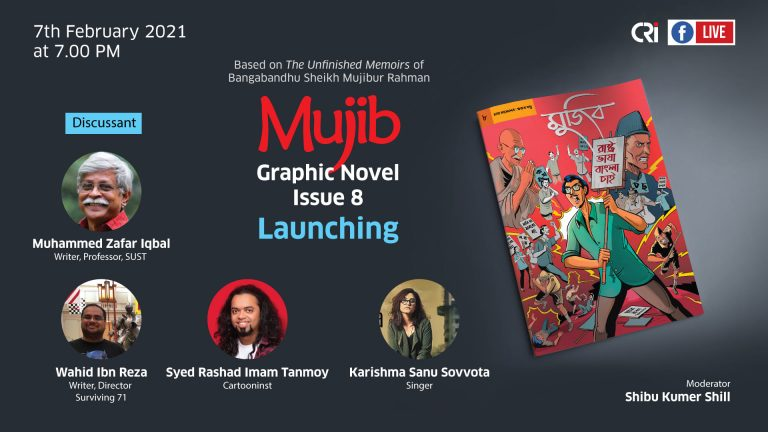 8th episode of graphic novel series 'Mujib' to be launched on 7th February, 2021