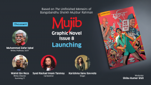 8th Episode of graphic novel 'Mujib' unveiled