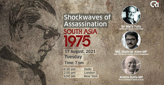 Shockwaves of Assassination: South Asia 1975